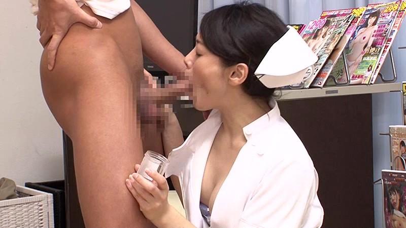 Nurse Need A Sperm Sample