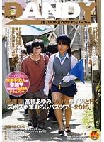 「看護師『高橋あゆみ』(41)が童貞君と行くズボズボ筆おろしバスツアー2016」 ダウンロード