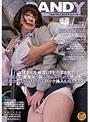 「『おばさんを痴漢してどうする気?』男を忘れた美淑女は尻に押しつけられたチ○ポの感触が久しぶり過ぎてバック挿入も拒めない」 VOL.1
