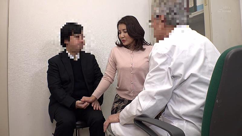 「妊娠検査と称して膣奥を触診され断れず声を我慢しながら全身を震わせ潮を漏らす敏感妻」VOL.1サンプルF1
