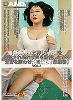 「妊娠検査と称して膣奥を触診され断れず声を我慢しながら全身を震わせ潮を漏らす敏感妻」VOL.1 ダウンロード