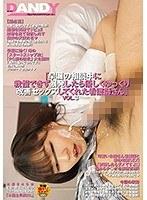 「早漏の相談中に我慢できず暴発したら優しくゆっくり改善セックスしてくれた看護師さん」VOL.3 ダウンロード