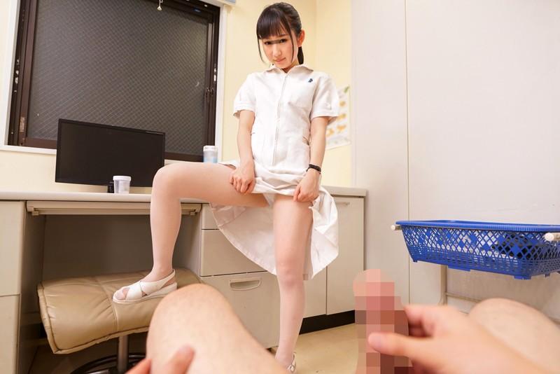 「採精室で巨根患者と2人きり!僕のチ○ポに興味津々の美少女看護師は精液検査で射精(手コキ/フェラ/SEX)のお手伝いも拒まない」完全主観Ver.