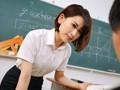 「手錠の鍵をチ○ポに付け拘束された男子を見つけた女教師は勃...sample1