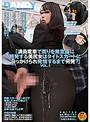 「満員電車で周りを無意識に挑発する美尻女はタイトスカートにぶっかけられ発情するまで何発?」VOL.1(1dandy00642)