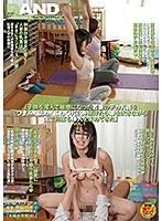 「子供を産んで敏感になった若妻のデカ乳首を(つまみ/舐め/こねくり回し)続けたら潮を吹きながら生で何度も挿入を求めてきた」VOL.1 ダウンロード