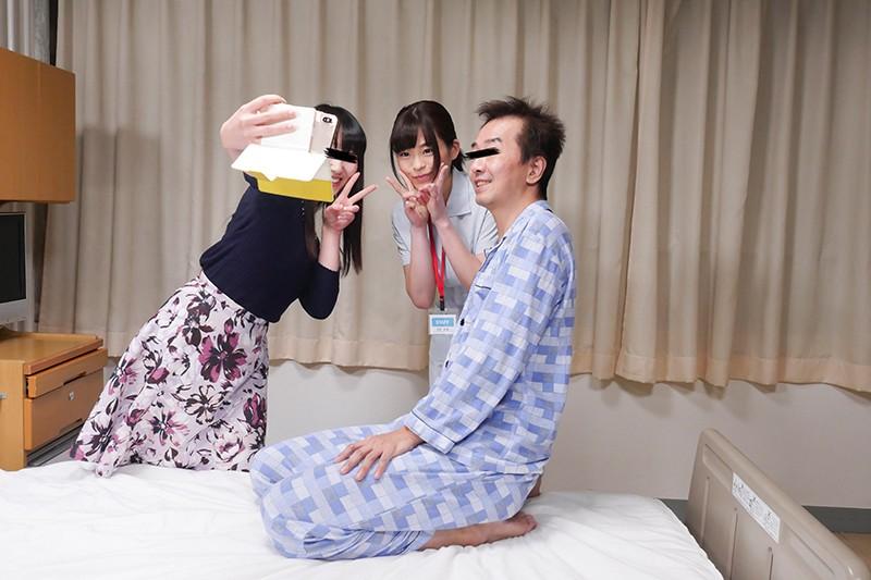 宿泊ドックの数日間に看護師をする彼女の親友とセックスしまくったのサンプル画像