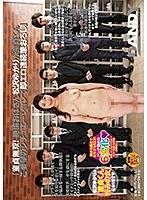 「童貞無双!絶倫おばさん松沢ゆかりが童貞くんご要望のシチュエーションで即エロ連続筆おろし」 ダウンロード