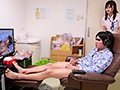 「真夜中の採精室でAV鑑賞 2人きりの状況で勃起した患者チ○ポを握らされた......thumbnai16