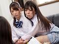 隣の部屋で妹が同級生とレズってる!?こっそり覗いていたら...sample1