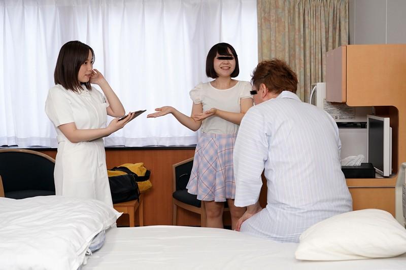 宿泊ドックの数日間に看護師をする彼女の親友とセックスしまくったVOL.3 田中ねね