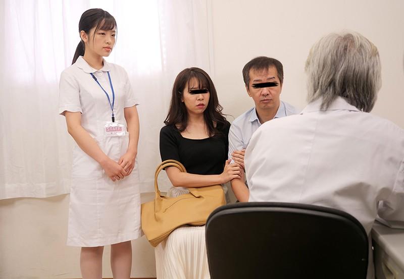 宿泊ドックの数日間に看護師をする彼女の親友とセックスしまくった VOL.4 椿りか 画像2