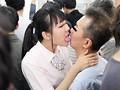 「偶然のキスで豹変!涎まみれで唇をしゃぶりまくるベロちゅう大好き女子○生」VOL.1