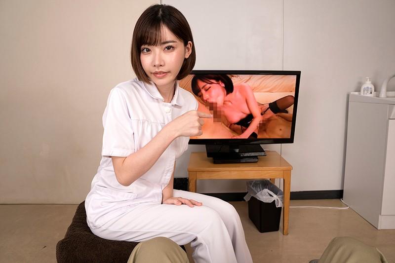 【VR】採精室でAVを見てたら本人登場! 現役AV女優看護師が精液検査を凄テクで 手伝ってくれた◆深田えいみ