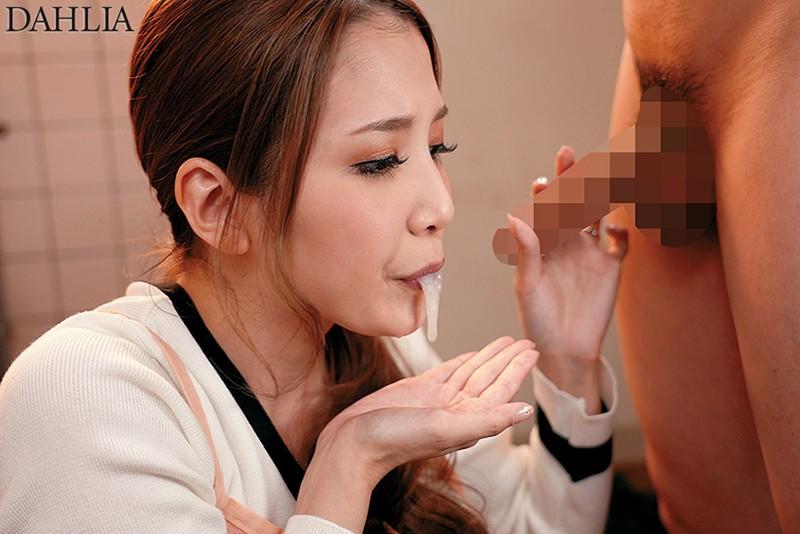義母愛子 毎日僕を欲しがる絶倫ママハハ・ブギ 友田彩也香 画像9