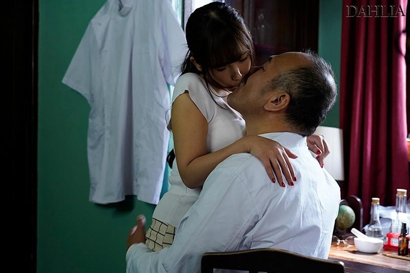 夫が入院中の1週間、元薬剤師の義父のキメキス姦で完堕ちした巨乳妻―媚薬と接吻中毒になったわたし― 我妻里帆 キャプチャー画像 5枚目