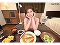 【VR】AV女優「美乃すずめ」と同棲はじめました。ボクしか知らないイチャエロ性活