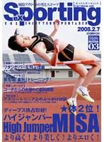 Sexporting 03 ★体2位!ハイジャンパーMISA より高く!より美しく!よりエロく! ダウンロード
