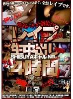 渋谷ハチ公前集合!レイプ直行!生中出し解散! SHIBUYA ギャル NR(ノーリターン) special!!!24人4時間! ダウンロード