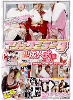 (1dvdes00168)[DVDES-168]Magic Mirror Van - Celebration! Coming-of-Age Ceremony Edition - This Year Girls Born in the Heisei Year are Cumming of Age!! Fucked Out of Their Long-Sleeved Kimonos!? 20 Years-Old! The First Step to Adulthood is Taking in a Cock! Download