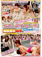 Magic Mirror Van Hakone Spring Source/Hot Spring Edition  Getting Off In The Outdoor Baths  Secluded Hot Springs! Slick Lotion Hot Springs!! While We're In The Bath, Why Don't You Peel Off Your Swimsuit, And Try Your Hand At Being In A Soapland? Download
