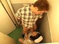 (1dvdes00397)[DVDES-397] 夜勤のナースとヤレる病院 SP ダウンロード 2