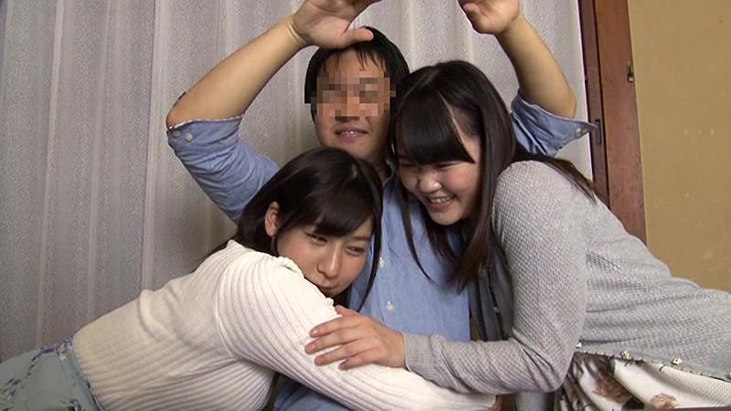 一般男女モニタリングAV 巨乳の姉2人との混浴温泉で大きなおっぱいに挟まれ弟ち○ぽはフル勃起!! 家族旅行中の素人3姉弟が両親には内緒でエッチなミッションにチャレンジ! in箱根温泉 画像8