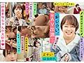 エモい女の子/恥じらいAV出演(デビュー)...のサンプル画像 1