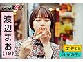 エモい女の子/恥じらいAV出演(デビュー)...のサンプル画像 14