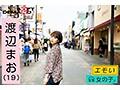 エモい女の子/恥じらいAV出演(デビュー)...のサンプル画像 15