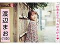 エモい女の子/恥じらいAV出演(デビュー)...のサンプル画像 3