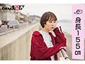 エモい女の子/恥じらいAV出演(デビュー)...のサンプル画像 5