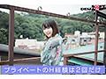 エモい女の子/あおぞら露天風呂3P/青姦/浴衣/Eカップ美乳/高身長168cm/本上麦(20)