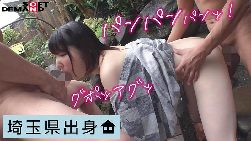 エモい女の子/あおぞら露天風呂3P/青姦/浴衣/Eカップ美乳/高身長168cm/本上麦(20) 10枚目