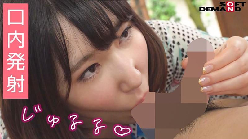 エモい女の子/あおぞら露天風呂3P/青姦/浴衣/Eカップ美乳/高身長168cm/本上麦(20) 14枚目