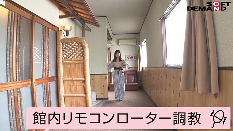 EMOI-029 Studio SOD Create - Shy Girl/Sweet Sub At A Hot Spring/Breaking In An Obedient Cutie With A