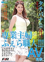 平成日本専業主婦ナマ撮り濃厚接吻フェラチオドキュメント FILE02 ダウンロード