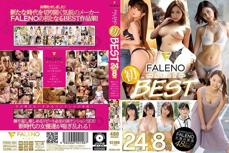 FALENOstar