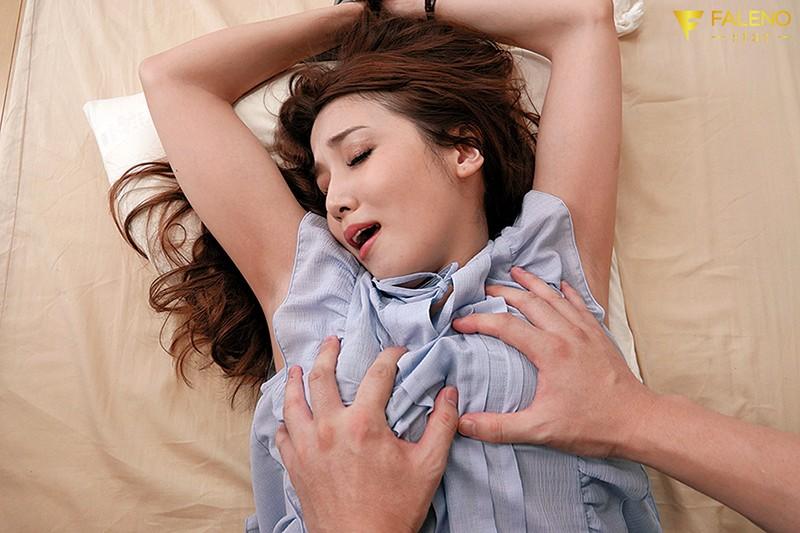 消されたワタシ 変態男に監禁されて性奴隷化した美人OL 友田彩也香 3枚目