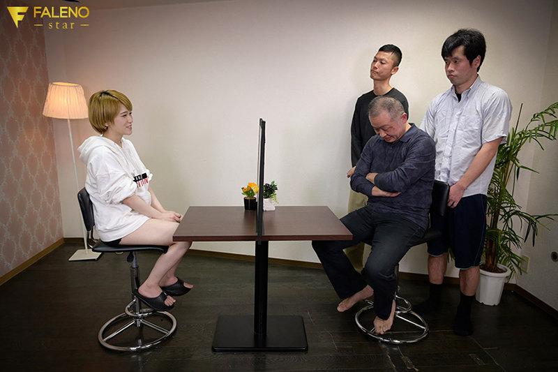 おい、椎名!椎名そらに困らされた男優・監督・マネージャーによる報復イカセドキュメント!! キャプチャー画像 3枚目