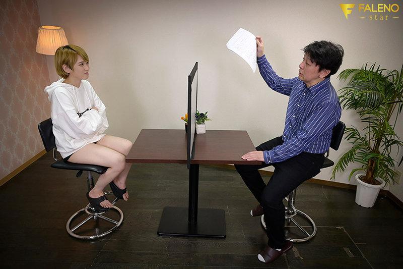 おい、椎名!椎名そらに困らされた男優・監督・マネージャーによる報復イカセドキュメント!! キャプチャー画像 7枚目