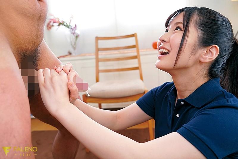 【数量限定】Ujp-IJIN 01 新人 川北メイサ パンティと生写真付き