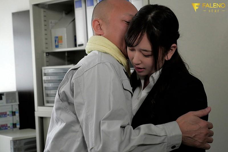 陰湿な中年清掃員のネットリ舐め愛撫にハマり毎日オフィスでステルス性交 桃尻かなめ 画像2