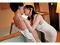 [FSDSS-219] 求め合う生殖体 本能セックス 完全ノーカット収録 本田もも