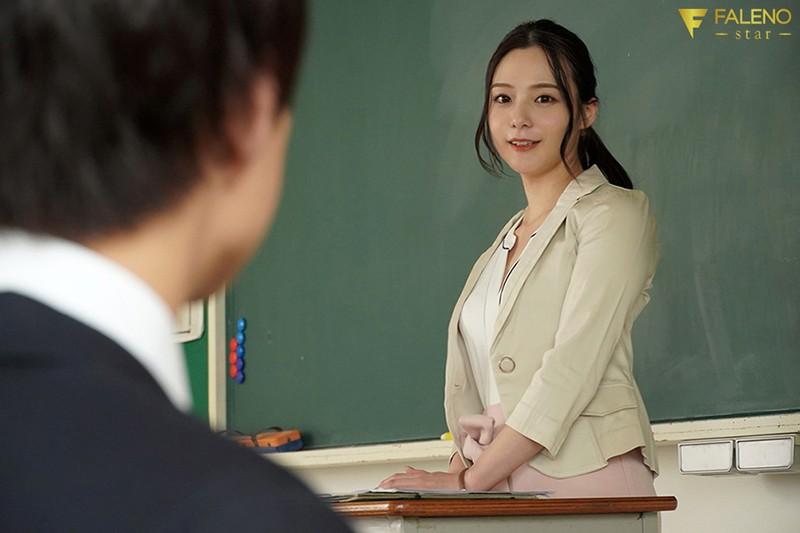 卒業式が終わったその日…こっそり付き合っていた女教師と3年間の想いをぶつける純愛キスまみれ性交 吉高寧々 画像1