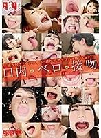 1fset00799[FSET-799]口内・ベロ・接吻