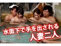 温泉に来た巨乳女子を強制混浴!逃げられ...のサンプル画像 10