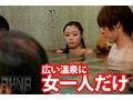 温泉に来た巨乳女子を強制混浴!逃げられ...のサンプル画像 6