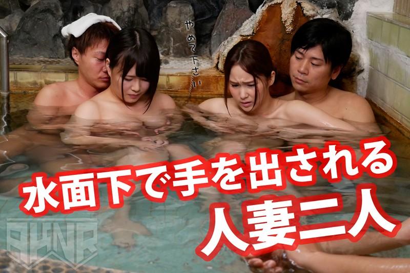 温泉に来た巨乳女子を強●混浴!逃げられない水面下で身体をまさぐられ続け人前...のサンプル画像