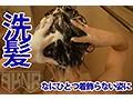 「入浴中の濡れ髪すっぴん顔の兄嫁にガマンできなかった俺」のサンプル画像
